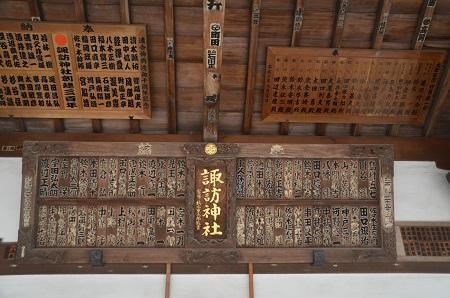 20180802平井諏訪神社23