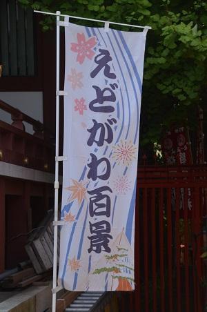 20180802平井諏訪神社34