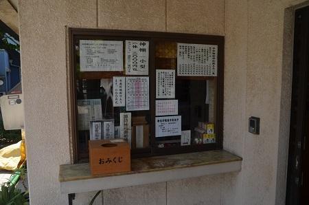 20180802平井諏訪神社33
