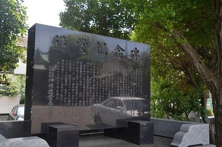 20180802平井諏訪神社31