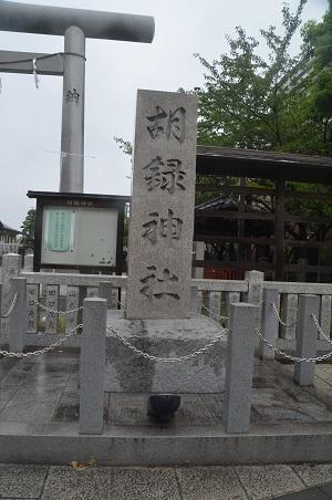 20180807胡録神社01