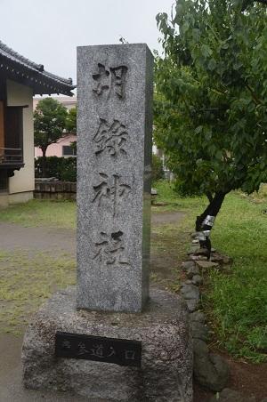 20180807胡録神社23