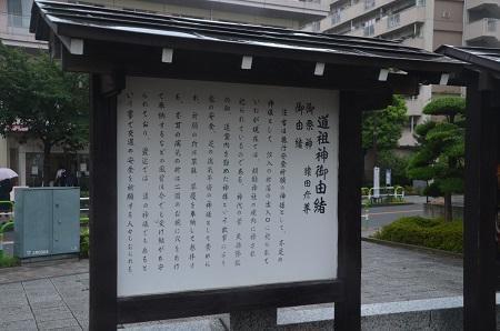 20180807胡録神社30