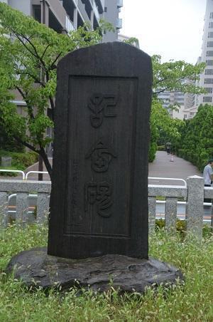 20180807胡録神社37
