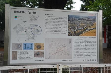 20180808日野宮神社15