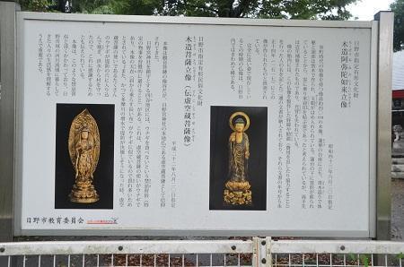 20180808日野宮神社14