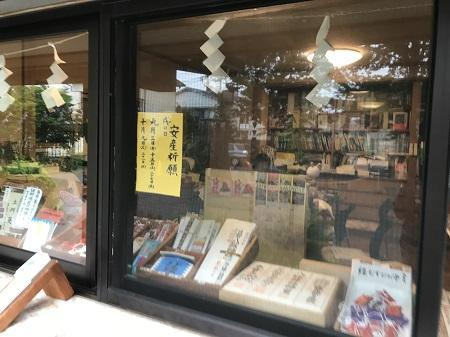 20180808日野八坂神社22