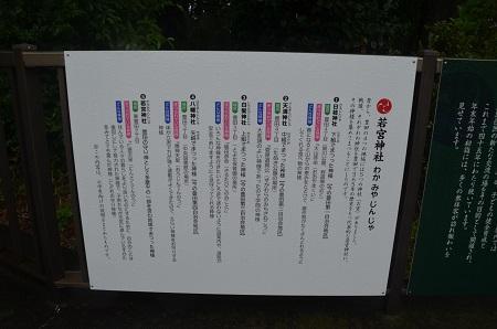 20180808日野若宮神社02