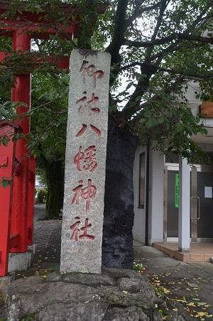 20180809元八王子八幡神社01