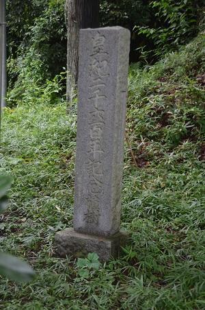20180809元八王子八幡神社32