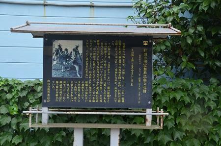 20180809相原諏訪神社06