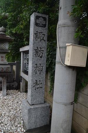 20180809相原諏訪神社01
