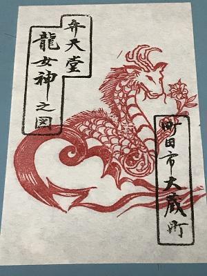 20180809大蔵春日神社29