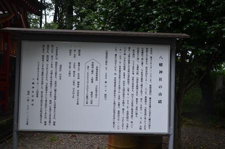 20180809元八王子八幡神社11