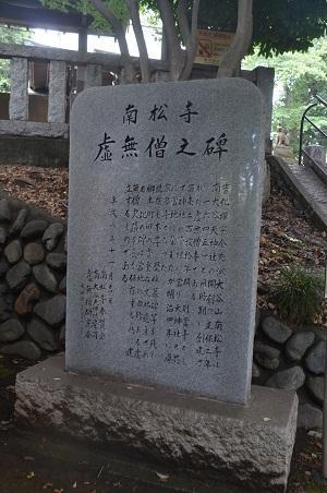 20180809南大谷天神社24