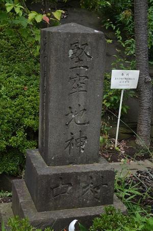 20180809能ヶ谷神社02