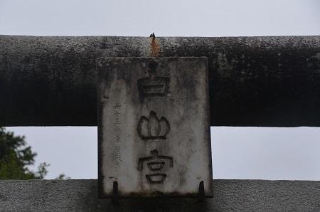 20180809八王子白山神社03