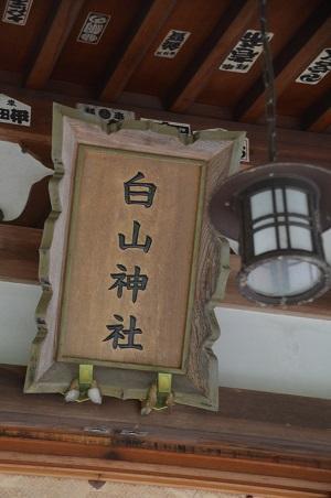 20180809八王子白山神社10