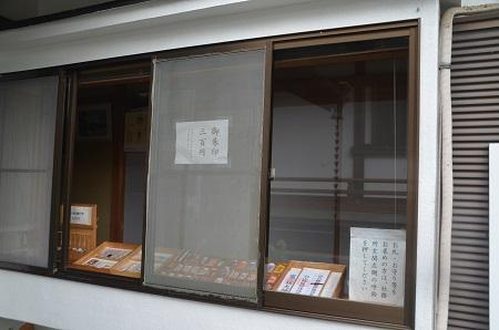 20180809八王子白山神社32