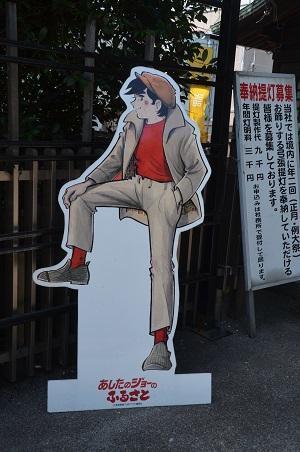20180811珠姫稲荷神社10