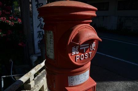20180822丸ポスト那須塩原05
