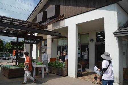 20180822道の駅湯の香 しおばら09