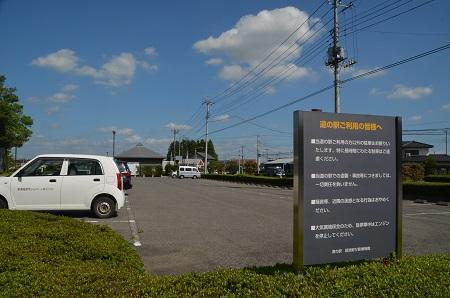 20180822道の駅 那須野が原博物館02