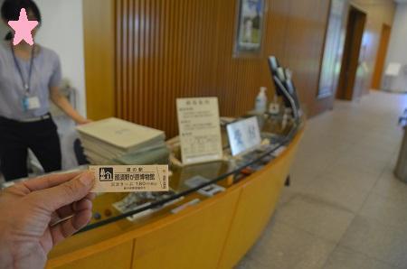 20180822道の駅 那須野が原博物館10