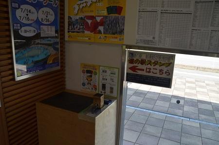 20180822道の駅 那須野が原博物館07