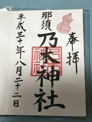 20180822乃木神社31