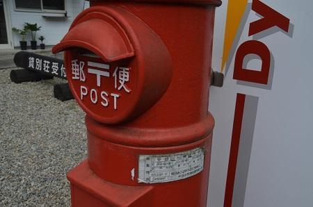 20180823丸ポスト那須町06