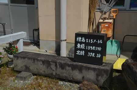 0180823室野井小学校10