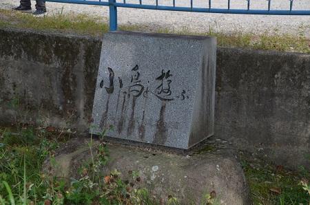0180823室野井小学校29