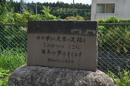 20180823鴫内小学校14