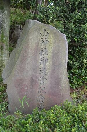 20180908山神社03