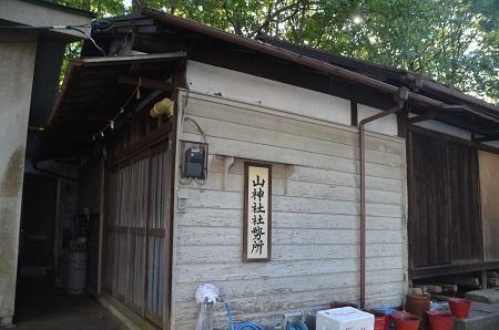 20180908山神社18