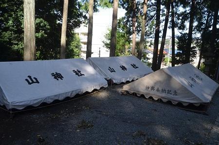 20180908山神社15