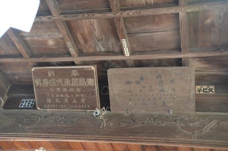 20180908乞田八幡神社07