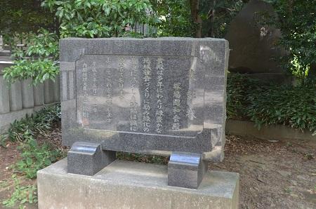 20180908下九沢御嶽神社23
