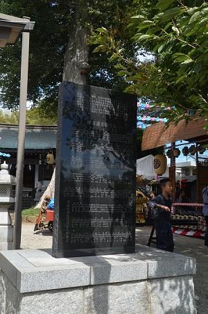20180908白山神社22