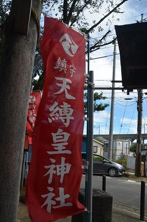 20180908天縛皇神社16