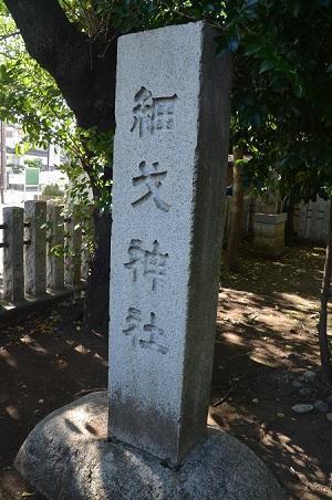 20180908新田稲荷神社22