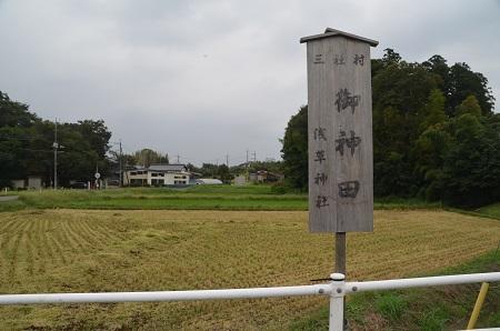 20180916富里香取神社02