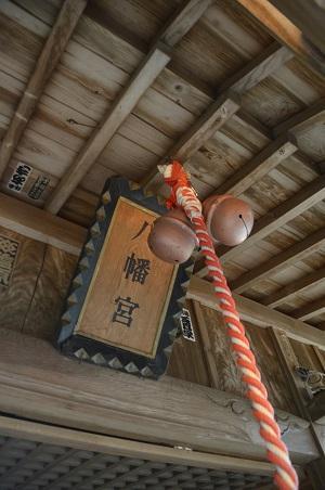 20180916弥勒八幡神社07