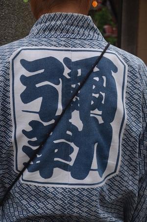 20180916弥勒八幡神社20
