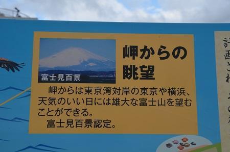 20180923富津岬03