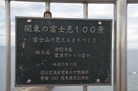 20180923富津岬10