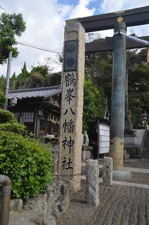 20180923鶴峯八幡神社03