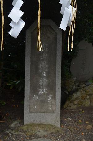 20180923鶴峯八幡神社30