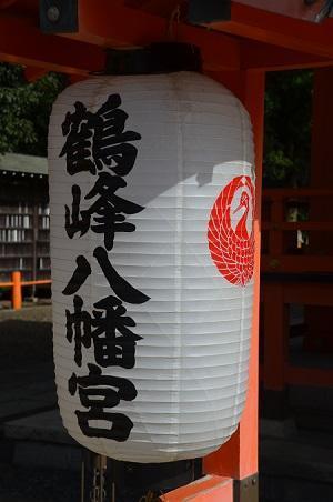 20180923鶴峯八幡神社26